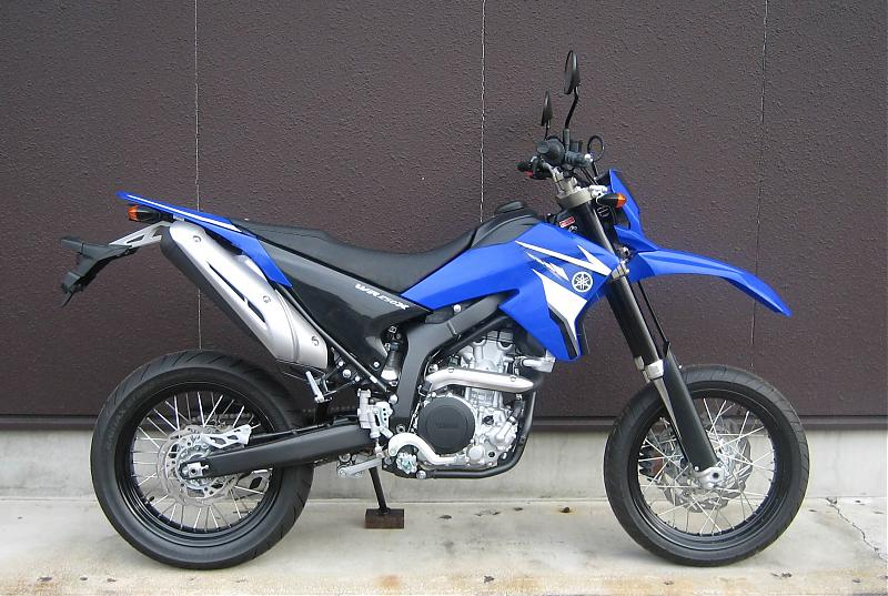 Stupendous 2012 Wr250R Seat Height Yamaha Wr250R Wr250R Lowering Lamtechconsult Wood Chair Design Ideas Lamtechconsultcom